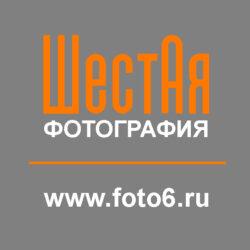 foto6.ru